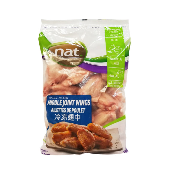 Brazil Nat Chicken Mid-Joint Wings 2kg