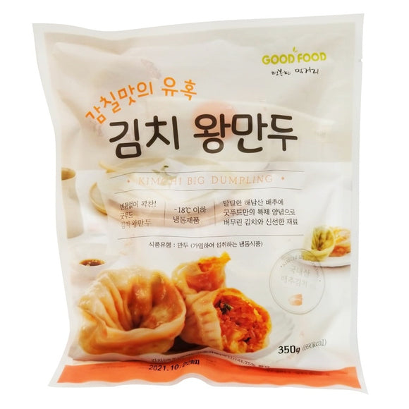 Korea Good Food King Sized Kimchi Dumpling 350g