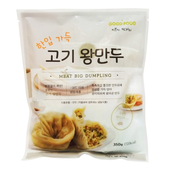 Korea Good Food King Sized Meat Dumpling 350g
