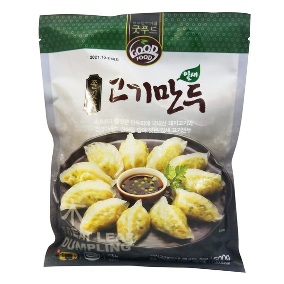Korea Good Food Chewy & Leaf Shaped Meat Dumpling 500g