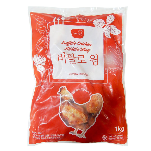 Thailand Chef Story Roasted Buffalo Middle Wings 1kg