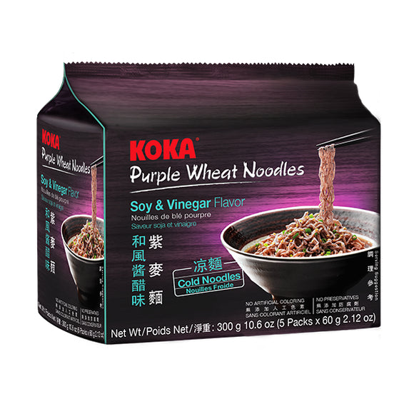 Singapore Koka Soy & Vinegar Purple Wheat Noodles (60 packs per carton)