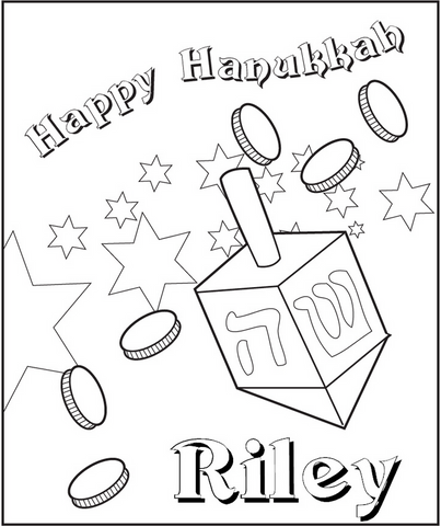 Personalized Hanukkah Dreidel Coloring Page Frecklebox