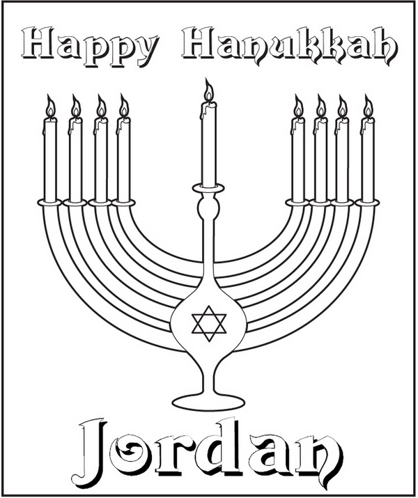 Hanukkah Menorah Coloring Page - frecklebox