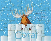 Menorah Moose Puzzle - frecklebox