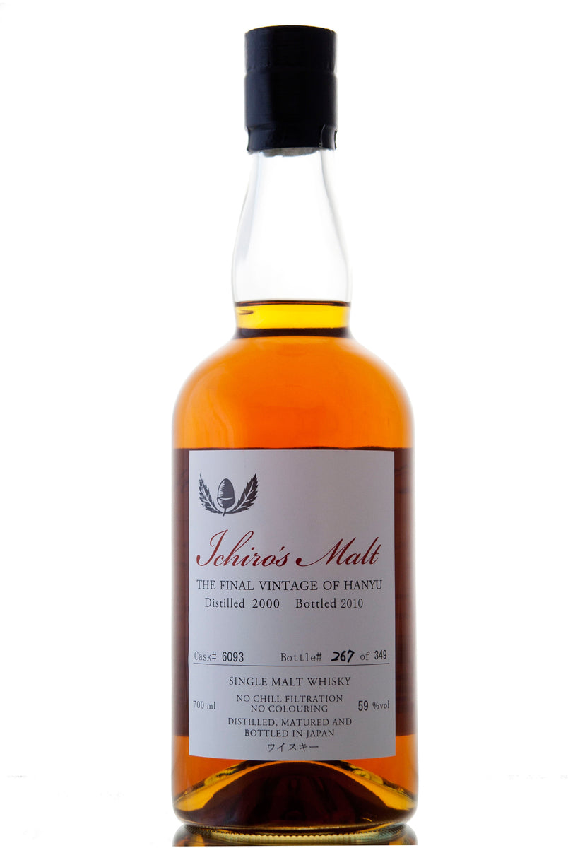 Ichiro's Malt The Final Vintage Of Hanyu 2000