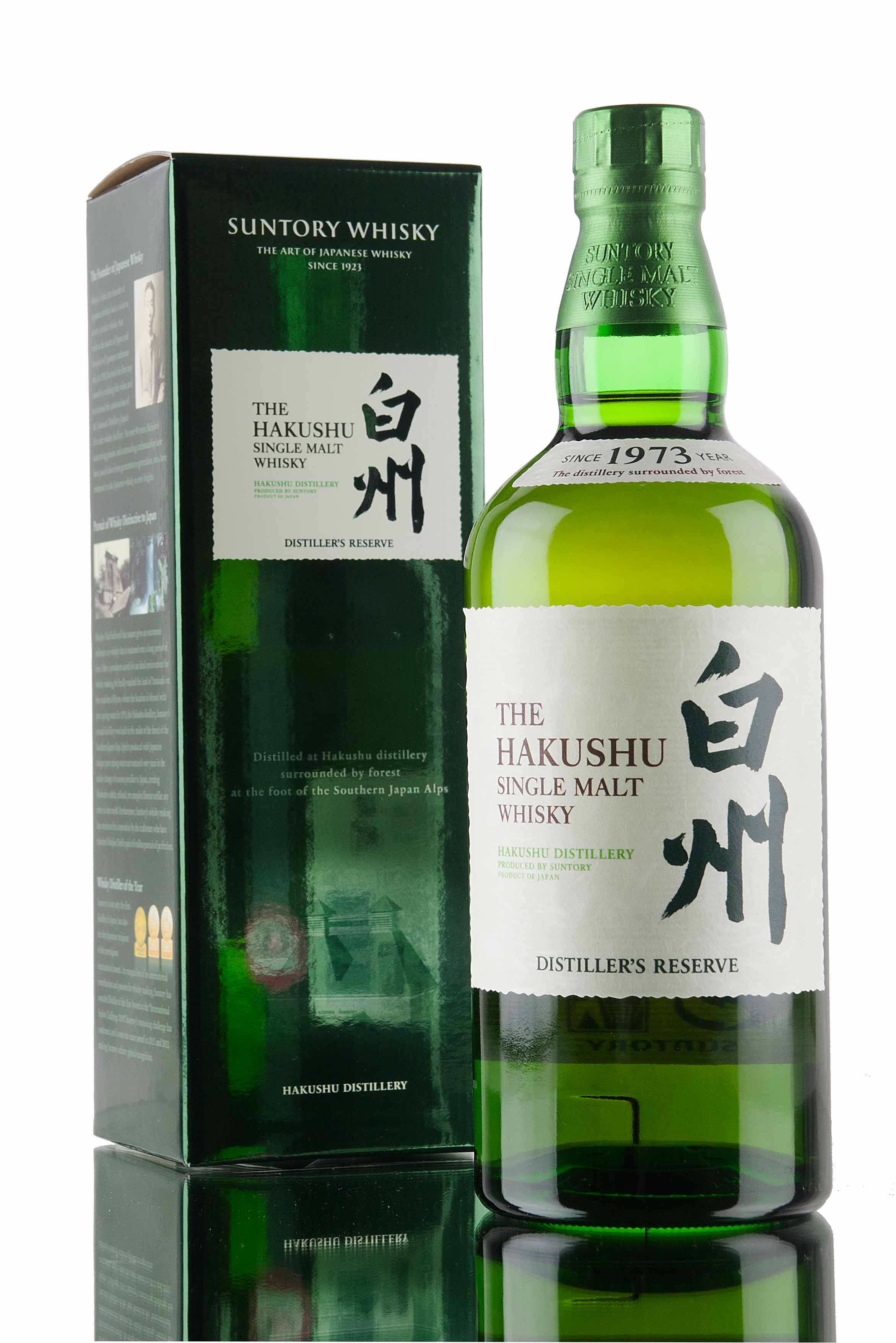 The Hakushu Distiller's Reserve