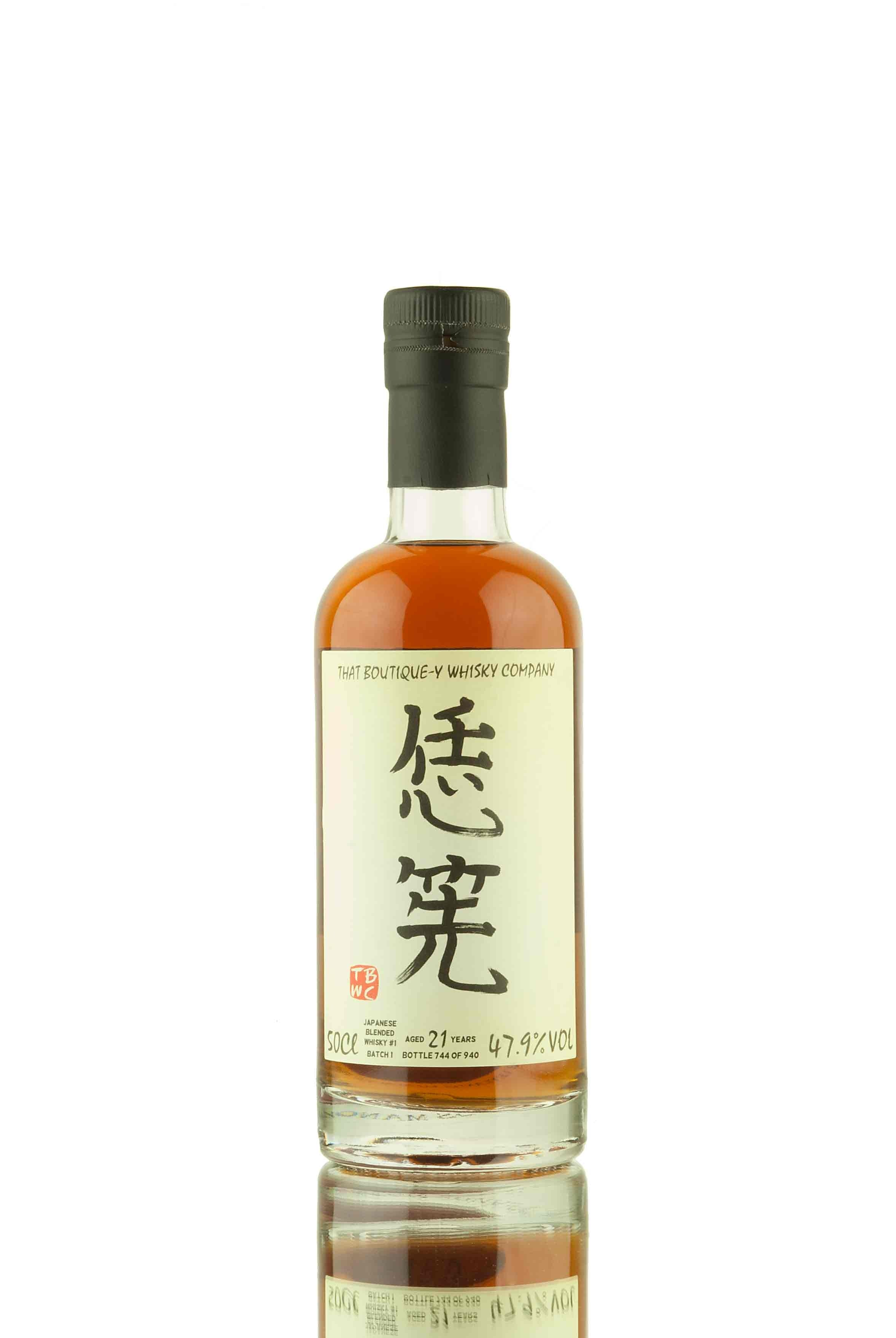 Japanese Blended Whisky #1 21 Year Old | TBWC