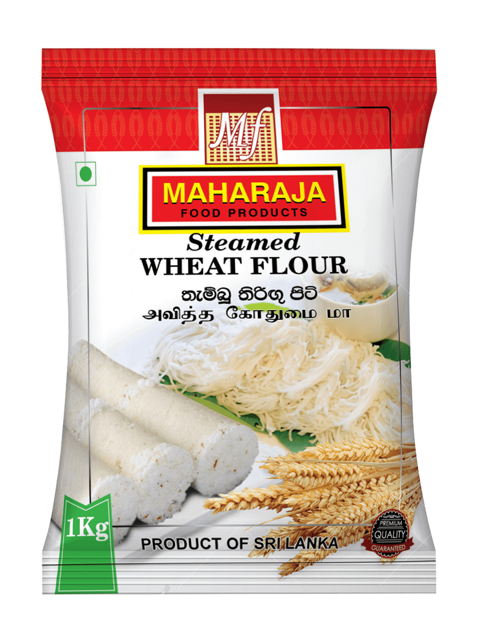 Steamed Wheat Flour