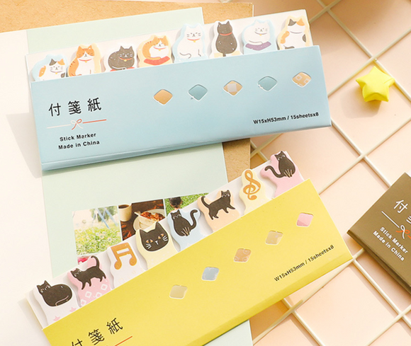 Super Cute Sticky Notes