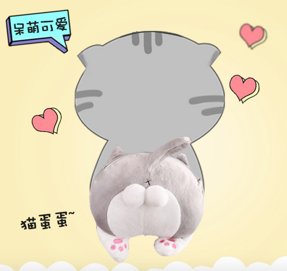 Kitty Butt Coin Bag