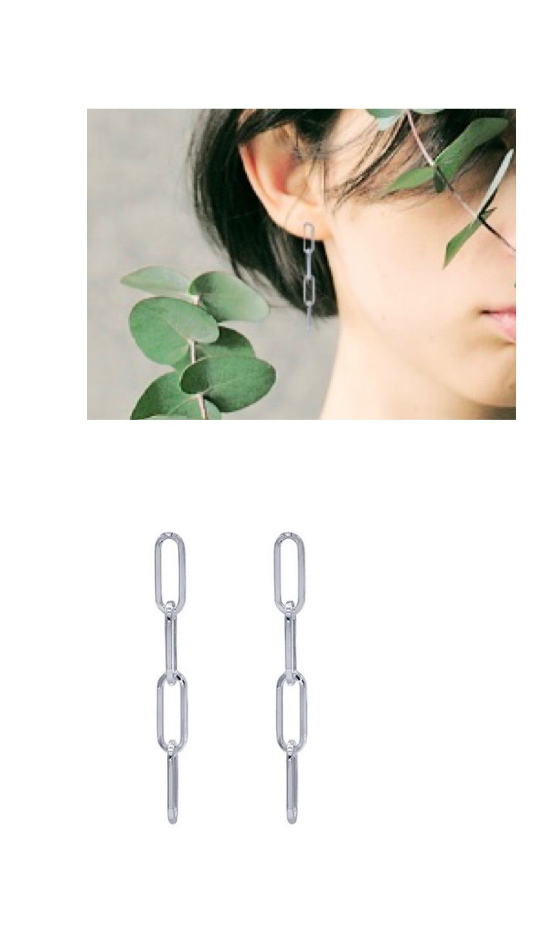 Sterling Silver Four-Link Paperclip Earrings
