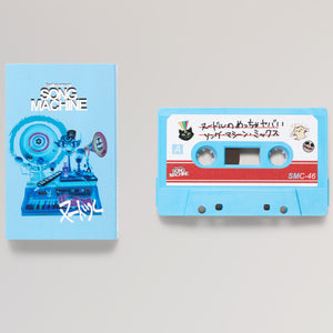 SONG MACHINE, SEASON ONE: NOODLE CASSETTE