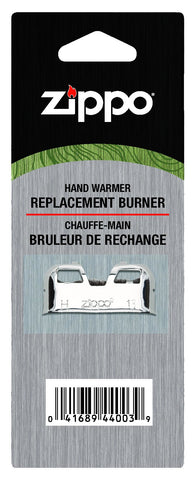 Zippo Hand Warmer Replacement Burner in Packaging