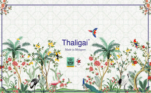 Thaligai Traditions Thaligai Restaurant Home Page. Buy traditional sweets, snacks, pickles, vadams, powders and batters. Made with natural ingredients and preservative-free. Made in Mylapore, Chennai.
