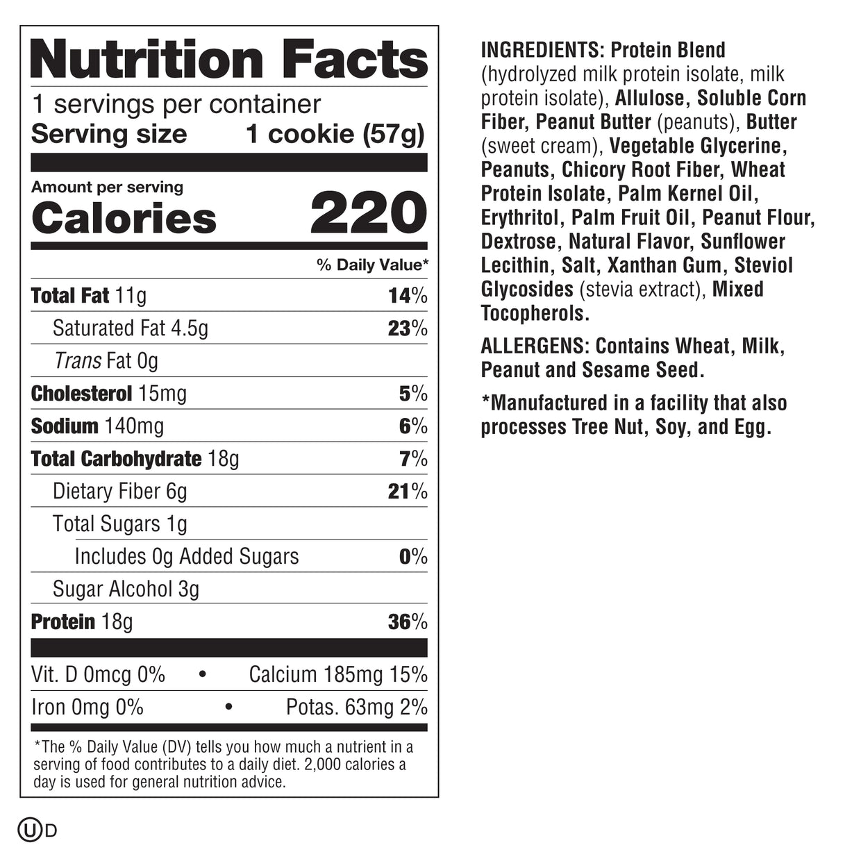 Peanut Butter Chunk - 2oz - Box of 12