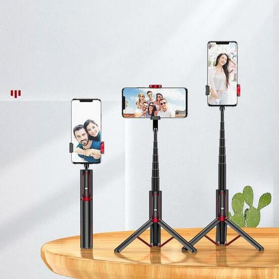 4 in 1 Wireless Bluetooth Selfie Stick(Gift Package)
