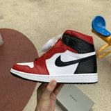 UaG Jordan 1 Retro High 'Satin Snake Chicago'