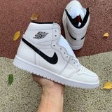 UaG Jordan 1 Retro High 'Yin Yang'