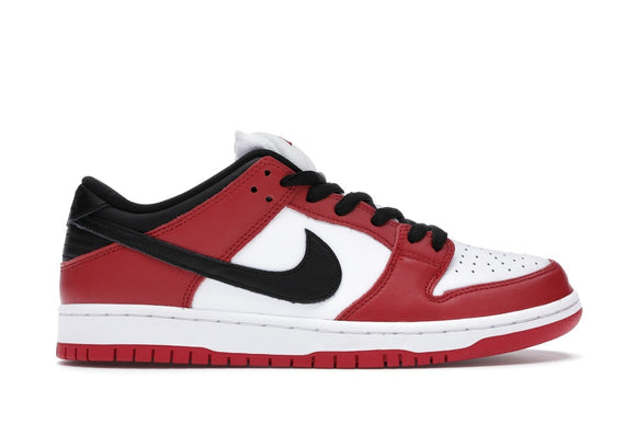 UaG Nike Dunk Low SB 'Chicago'