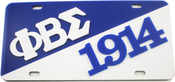 Phi Beta Sigma 1914 Split License Plate