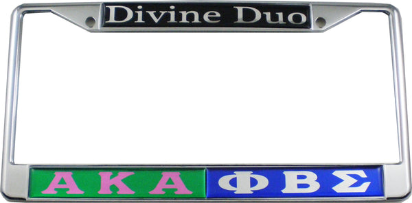 Alpha Kappa Alpha + Phi Beta Sigma Divine Duo Split License Plate Frame