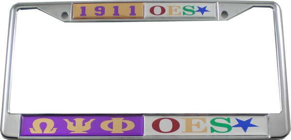 Omega Psi Phi + Eastern Star Split License Plate Frame