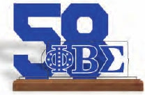Phi Beta Sigma Line #58 Desktop Piece with Wooden Base