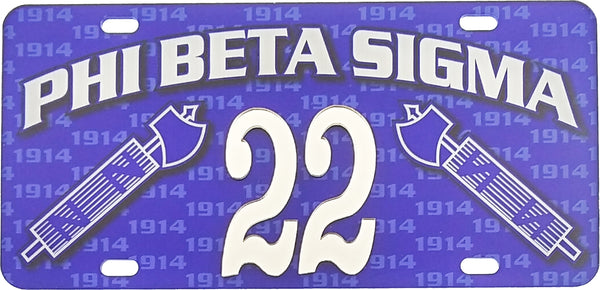 Phi Beta Sigma Printed Graphic Raised Line #22 License Plate