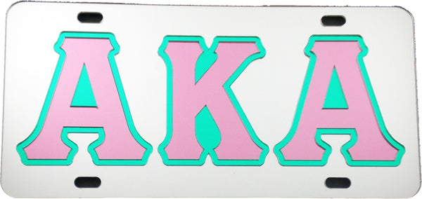 Alpha Kappa Alpha Outlined Mirror License Plate