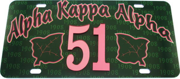 Alpha Kappa Alpha Printed Graphic Raised Line #51 License Plate