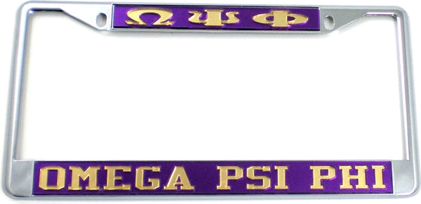 Omega Psi Phi Classic License Plate Frame [Decal Visible Frame]
