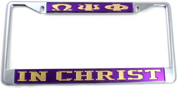 Omega Psi Phi In Christ License Plate Frame [Decal Visible Frame]