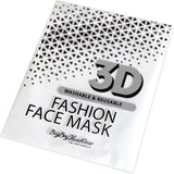 Phi Beta Sigma Divine 9 S2 Summer Poly Fashion Face Mask