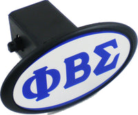 Phi Beta Sigma Mirror Domed Trailer Hitch Cover