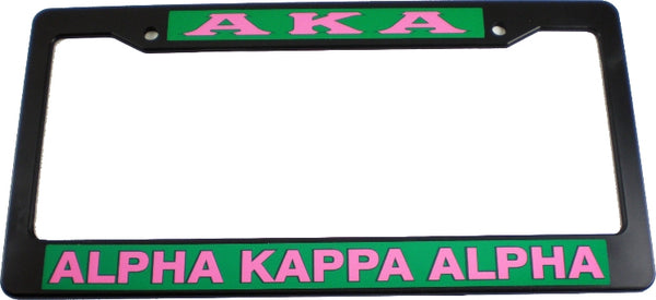 Alpha Kappa Alpha Text Decal Plastic License Plate Frame