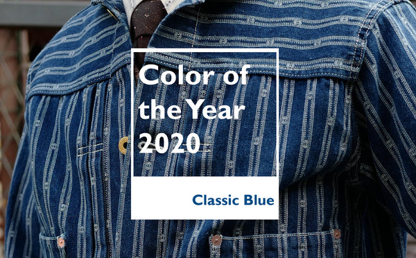 How to wear the most classic colour for 2020