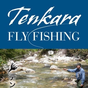 Tenkara Fly Fishing: Insights & Strategies by Dave E. Dirks