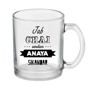 personalized coffee mug with name