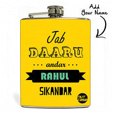 Personalised Custom Hip Flask  - Add Your Name