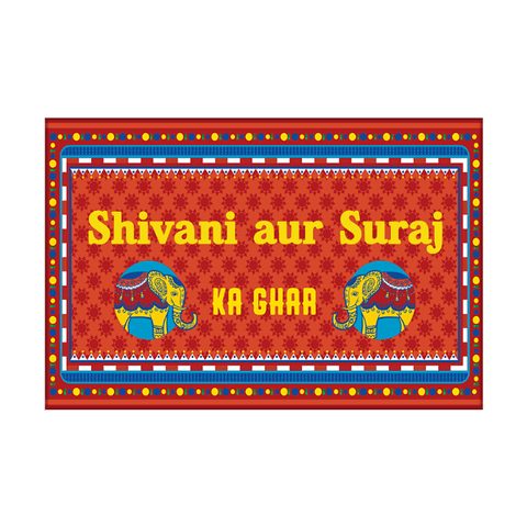 Buy Unique Name Plate For Home indian kitsch art