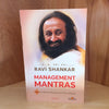 Management Mantras by H.H. Sri Sri Ravi Shankar