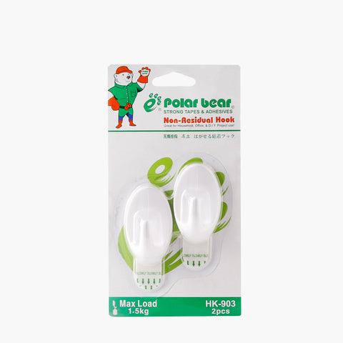 Polar Bear 2pcs. Non-Residual Hook