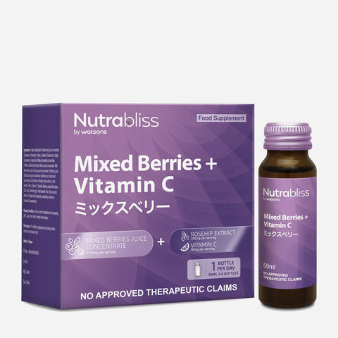 Nutrabliss By Watsons 6-Pack Mixed Berries + Vitamin C Food Supplement Liquid 50Ml | Shopsm