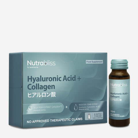 Nutrabliss By Watsons 8-Pack Hyaluronic Acid + Collagen Food Supplement Liquid 50Ml | Shopsm