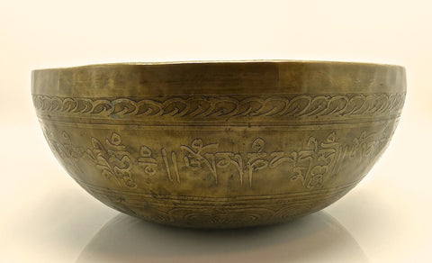 Golden Bodhisattva Tibetan Singing Bowl - Golden Bodhi Singing Bowl 11""