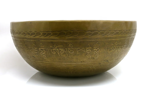 Golden Mantra Singing Bowl - Golden Mantra Singing Bowl 10.75""