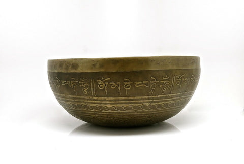 Golden Mantra Singing Bowl - Golden Mantra Singing Bowl 8.25""