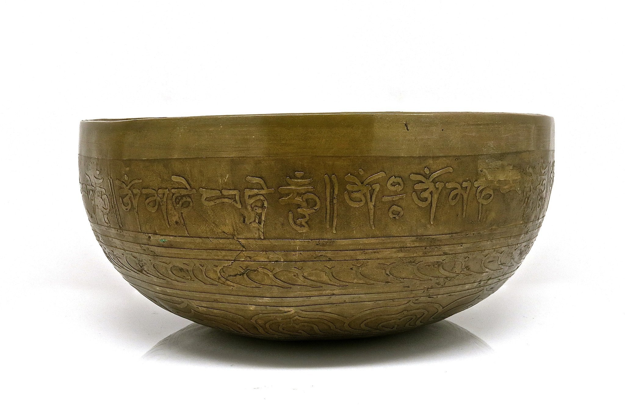 Golden Mantra Singing Bowl - Golden Mantra Singing Bowl 8.5""