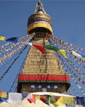 Large Prayer Flags